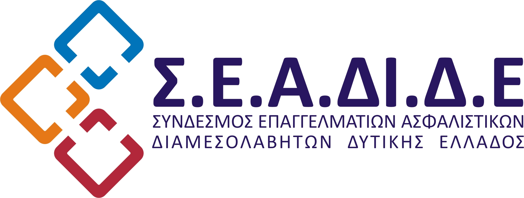 seadide-logo