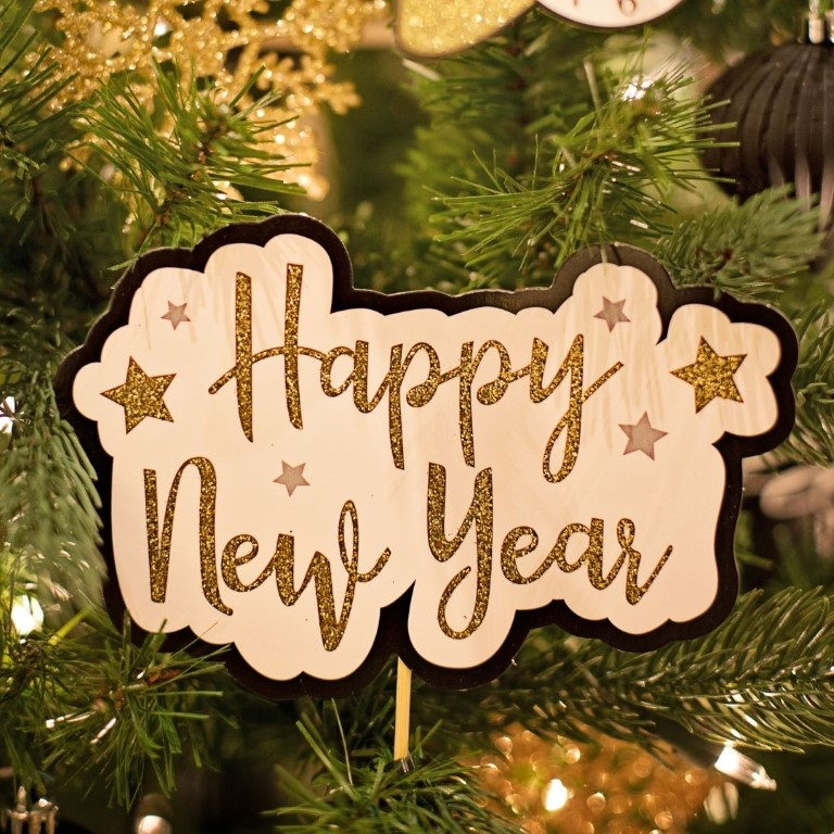 Ευχές για την Νέα Χρονιά
