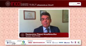 Π. Μιχαλόπουλος, Ιnco21: Στόχος μας, μια αγορά με ίδιους κανόνες