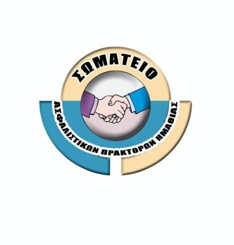ΣΩΜΑΤΕΙΟ ΗΜΑΘΙΑΣ_logo