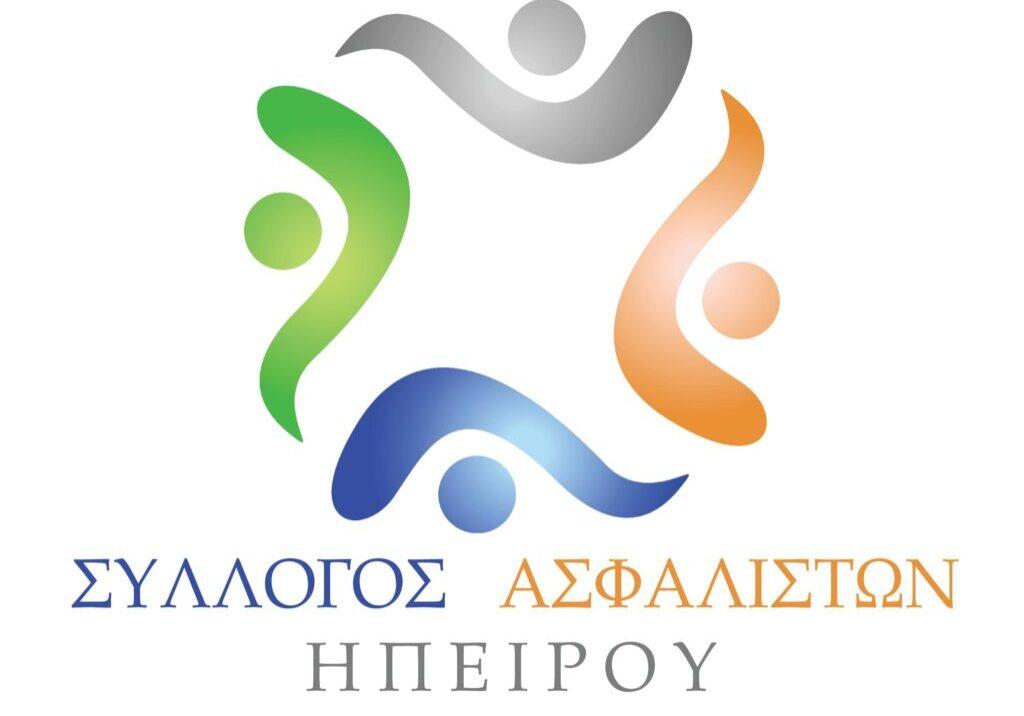 logo Ασφαλιστών Ηπείρου